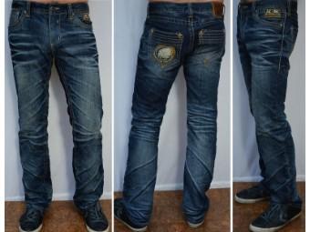 Jeans Blake Magnet