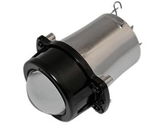 Ellipsoidscheinwerfer 38 mm, Fernlicht, E-gepr.