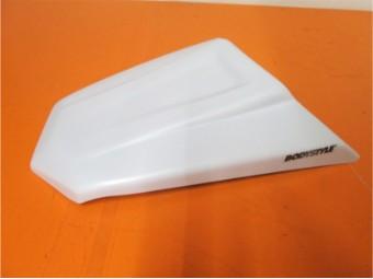 Sitzkeil weiß pearl Z650