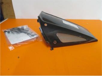 Hinterradabdeckung GSX 600R/750R