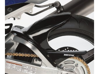 Hinterradabdeckung GSX 600 R unlackiert