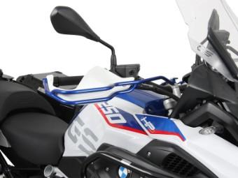 Griffschutz in passendem Metallic Blau für BMW R 1250 GS