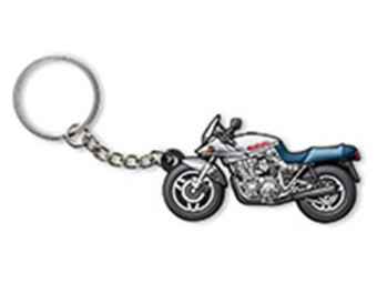 Schlüsselanhänger - Katana