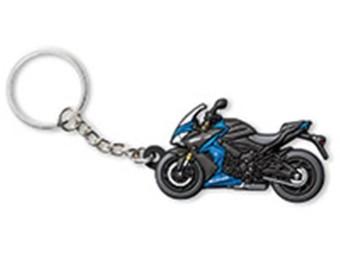 Schlüsselanhänger - GSX-S 1000 F