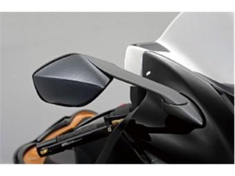 Spiegelandeckung  GSX 1300 R Hayabus Carbon Design