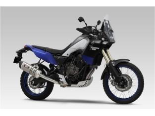 Slip-On Hepta Force Yamaha Tenere 700 2020-