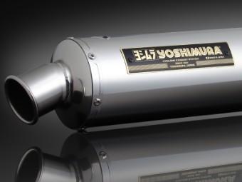 Full System CYCLONE GSX-R 750 85-87/ 1100 86-88